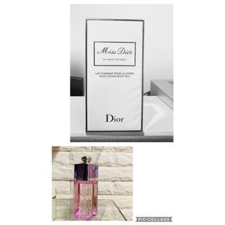 ディオール(Dior)の(最終割引)Dior ブルーミングブーケ ボディミルク 新品・未開封(香水(女性用))