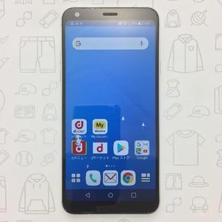 エルジーエレクトロニクス(LG Electronics)の【ラクマ公式】L-03K 355241094283893(スマートフォン本体)