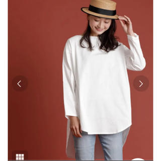 ジャーナルスタンダード(JOURNAL STANDARD)の▪️専用です▪️ミューニック Munich ロングTシャツ(Tシャツ(長袖/七分))