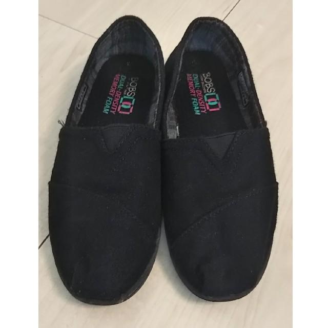 SKECHERS(スケッチャーズ)のBOBS スリッポン 黒 23センチ レディースの靴/シューズ(スリッポン/モカシン)の商品写真