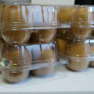 ゼスプリ キウイフルーツ 40個(フルーツ)