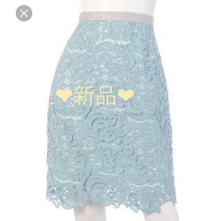 ジャスグリッティー(JUSGLITTY)のジャスグリッティー♡レーススカート タイトスカート♡(ひざ丈スカート)