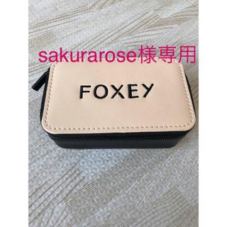 フォクシー(FOXEY)のFOXEY ジュエリーボックス(その他)