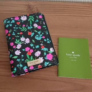 ケイトスペードニューヨーク(kate spade new york)の【新品】パスポートケース ケイト・スペード(旅行用品)