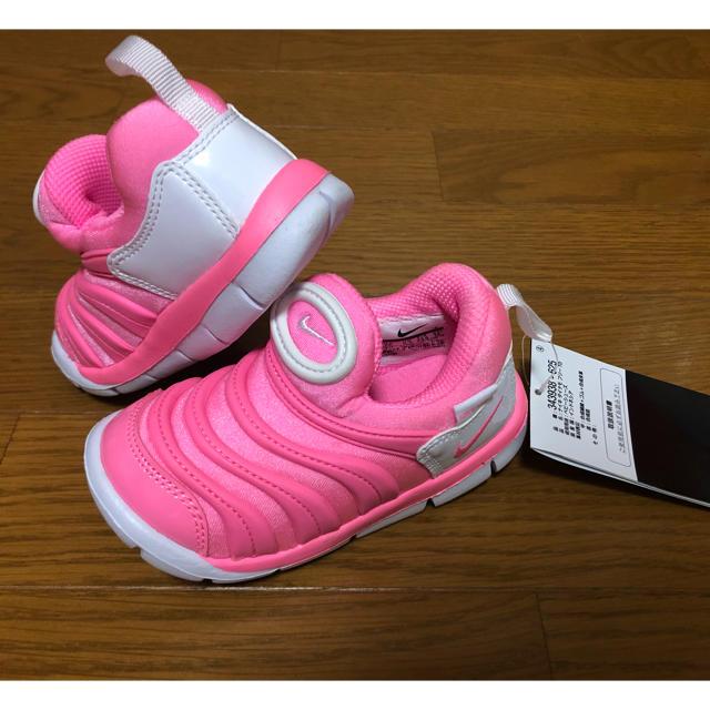 NIKE(ナイキ)のナイキ ダイナモフリー 新品 格安 送料込 キッズ/ベビー/マタニティのベビー靴/シューズ(~14cm)(スニーカー)の商品写真