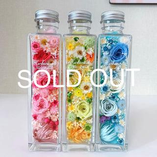 お花がたくさん♡ ハーバリウム 四角瓶ミディアム 3本セット(その他)