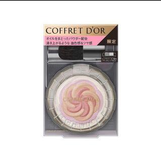コフレドール(COFFRET D'OR)の 限定★コフレドール スマイルアップチークスN EX04(チーク)
