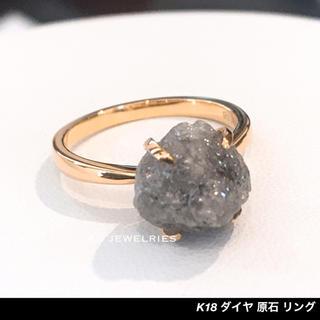 リング 18金 ダイヤ k18 天然 ダイヤ 原石 リング 天然 (リング(指輪))