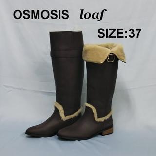 オズモーシス(OSMOSIS)の37サイズ ベルト付 牛革 ロングブーツ ブラウン オズモーシス  ロフ(ブーツ)