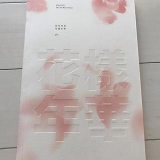 ボウダンショウネンダン(防弾少年団(BTS))のBTS 花様年華Pt.1(K-POP/アジア)