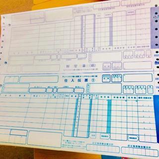 チェーンストア統一伝票 ターンアラウンド1型 5枚複写 手書き用(オフィス用品一般)