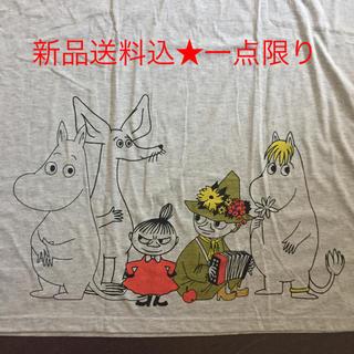 リトルミー(Little Me)の送料込新品★MOOMIN ムーミン  オーバーサイズTシャツ(Tシャツ(半袖/袖なし))