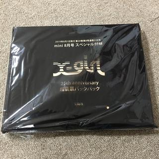 エックスガール(X-girl)のmini 8月号 スペシャル付録 X-girl バックパック(リュック/バックパック)