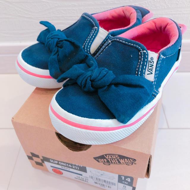 VANS(ヴァンズ)のVANS 14cm リボン付き スリッポン ♡ キッズ/ベビー/マタニティのベビー靴/シューズ(~14cm)(スリッポン)の商品写真