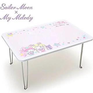 セーラームーン - セーラームーン マイメロディ ティーテーブル 未使用 サンリオ コラボ