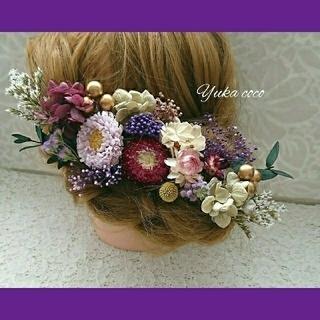 ❁¨̮sale❁¨̮和装 ヘッドドレス 髪飾り❁¨̮紫 成人式 結婚式 卒業式(和装小物)