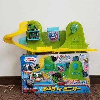 パイロット(PILOT)の機関車トーマス おふろDEミニカー(お風呂のおもちゃ)