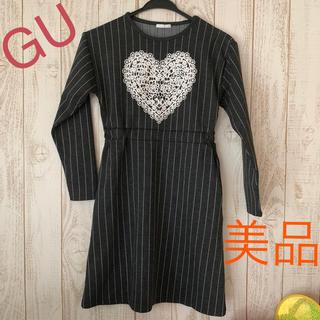 GU - 美品GU ワンピース size140