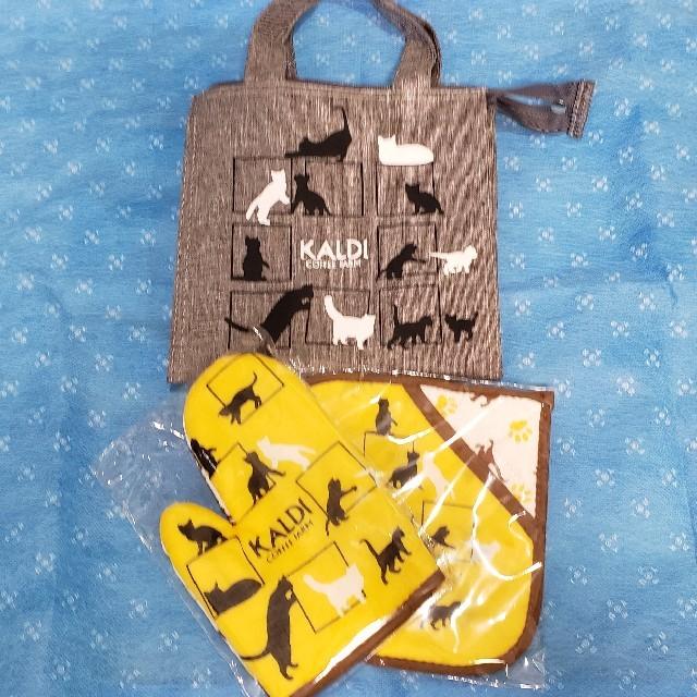 KALDI(カルディ)のカルディ 猫の日バック ミトン 鍋しき インテリア/住まい/日用品のキッチン/食器(収納/キッチン雑貨)の商品写真