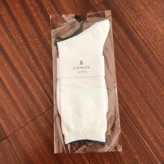 ランバンオンブルー(LANVIN en Bleu)の靴下(ソックス)