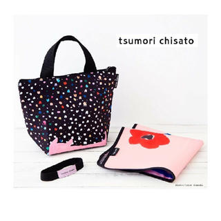 ツモリチサト(TSUMORI CHISATO)のツモリチサト 保冷バッグセット(弁当用品)