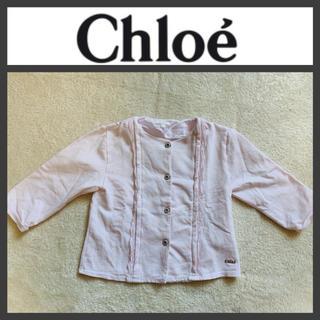 クロエ(Chloe)のChloe クロエ 淡いピンクのカーディガン(カーディガン)
