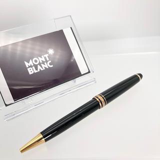MONTBLANC - MONTBLANC モンブラン マイスターシュテュック ボールペン 正規品