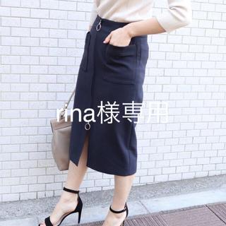 ノーブル(Noble)のNoble フープジップタイトスカート(ひざ丈スカート)