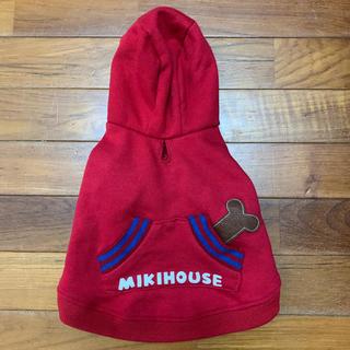 ミキハウス(mikihouse)のミキハウス 小型犬 服(犬)