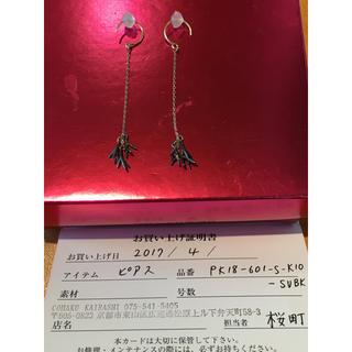 KAORU - 美品 KAORU カオル  珊瑚 チェーン ピアス