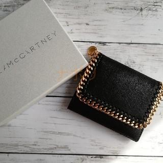 ステラマッカートニー(Stella McCartney)のステラマッカートニー 折り財布 ファラベラ(財布)