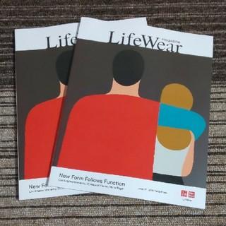ユニクロ(UNIQLO)のユニクロ LifeWear magazine  ユニクロ本(ファッション)