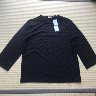 ジーユー(GU)の【新品未使用】GU フリルネックT(7分袖)ブラック XXL(Tシャツ(長袖/七分))