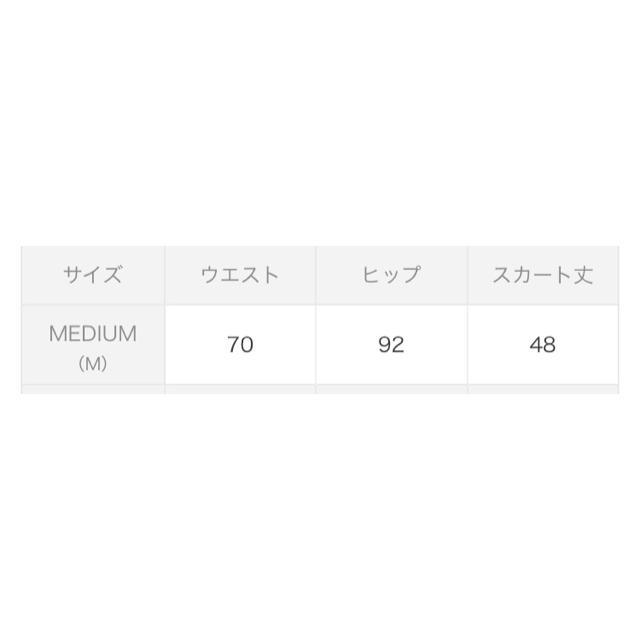 MERCURYDUO(マーキュリーデュオ)のスカート レディースのスカート(ミニスカート)の商品写真