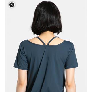 チャコット(CHACOTT)のsuria ウェア ヨガ ブラトップ カップ付 tシャツ 日本製 ピンクトップス(ヨガ)