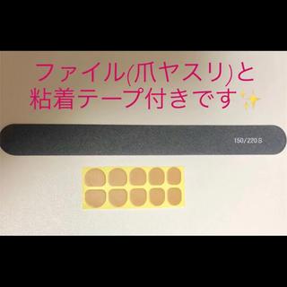 SNOOPY(スヌーピー)のスヌーピー ネイルチップ コスメ/美容のネイル(つけ爪/ネイルチップ)の商品写真