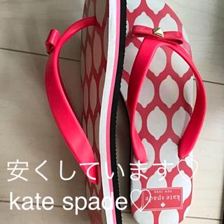 ケイトスペードニューヨーク(kate spade new york)のkate spade ビーチサンダル(ビーチサンダル)
