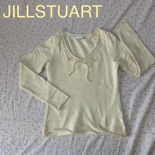 ジルスチュアート(JILLSTUART)のセール 美品 ジルスチュアート Vネック 裏起毛 スウェット(トレーナー/スウェット)