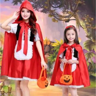 仮装5点セット■150-160cm ハロウィン 子供衣装  赤いずきん付マント(ワンピース)