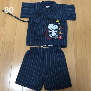 スヌーピー(SNOOPY)の甚平 男の子 スヌーピー 80(甚平/浴衣)