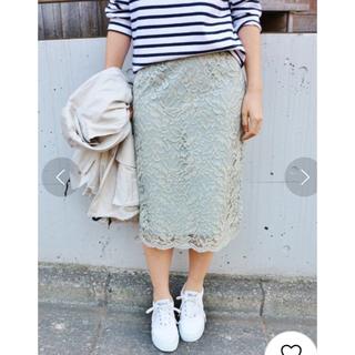 イエナ(IENA)のIENA /イエナ ◆ コードレーススカート 34(ロングスカート)