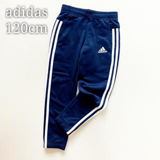 アディダス(adidas)の120cm*adidas トラックパンツ ジャージ 3本ライン ラインパンツ(パンツ/スパッツ)
