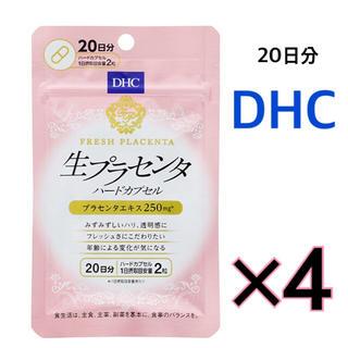DHC - DHC(ディーエイチシー) 生プラセンタ ハードカプセル 20日分×4