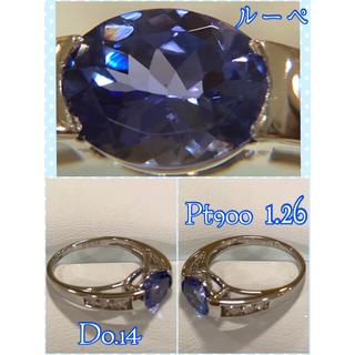 Pt900ダイヤリング ptタンザナイト ダイヤリング&タンザナイト1.26ct(リング(指輪))