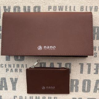 ナノユニバース(nano・universe)のMonoMax モノマックス 付録 ナノ・ユニバース 札入れ コインケース(財布)
