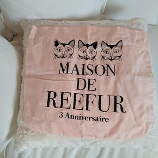 メゾンドリーファー(Maison de Reefur)のメゾンドリーファー 限定ショッパー❤Mサイズ(エコバッグ)
