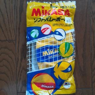 ミカサ(MIKASA)のソフトバレーボール☆ミカサ☆検定球☆新品(バレーボール)