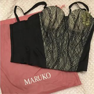 マルコ(MARUKO)のマルコ  サラヴィール  B80 ロングブラ(ブラ)