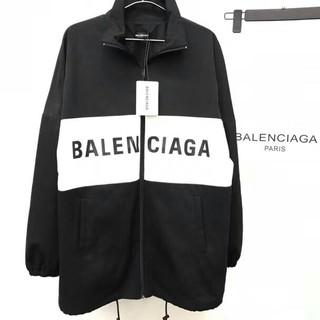バレンシアガ(Balenciaga)のBALENCIAGA バレンシアガ トラックジャケット ブラック(ナイロンジャケット)