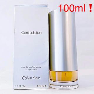 カルバンクライン(Calvin Klein)の⭐︎大容量品⭐︎カルバンクライン コントラディクション EDP SP 100ml(香水(女性用))